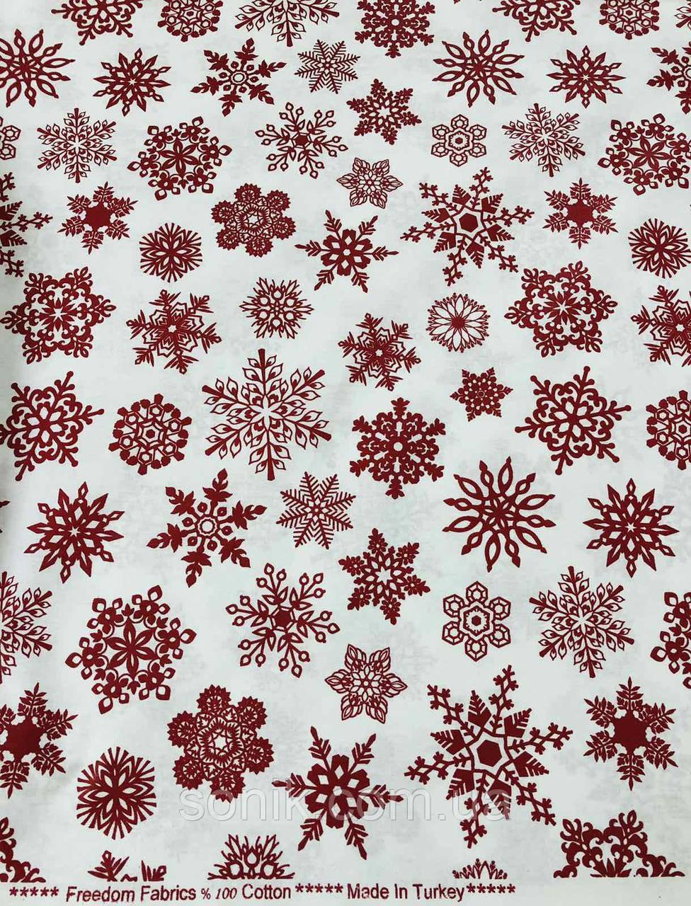 Ранфорс Новогодний белый 100% хлопок 240 см