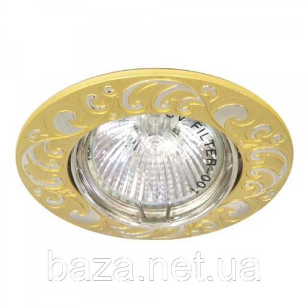 Встраиваемый светильник Feron 2005DL MR-16 жемчужное золото серебро