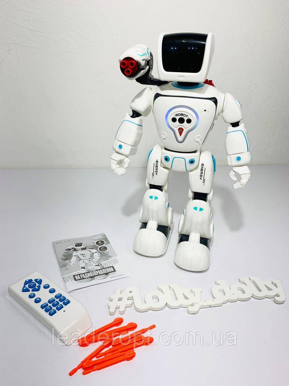 ОПТ Интерактивная игрушка робот 22005 на радиоуправлении