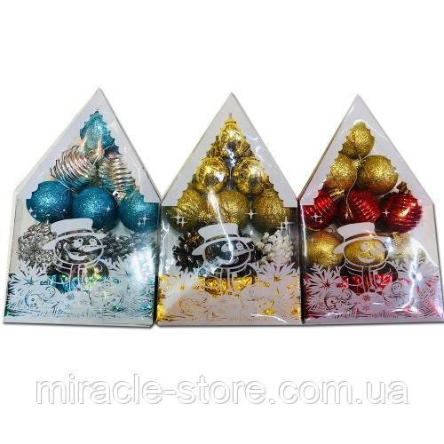 Набор пластиковых ёлочных украшения домик 12 шт 4 см разные цвета