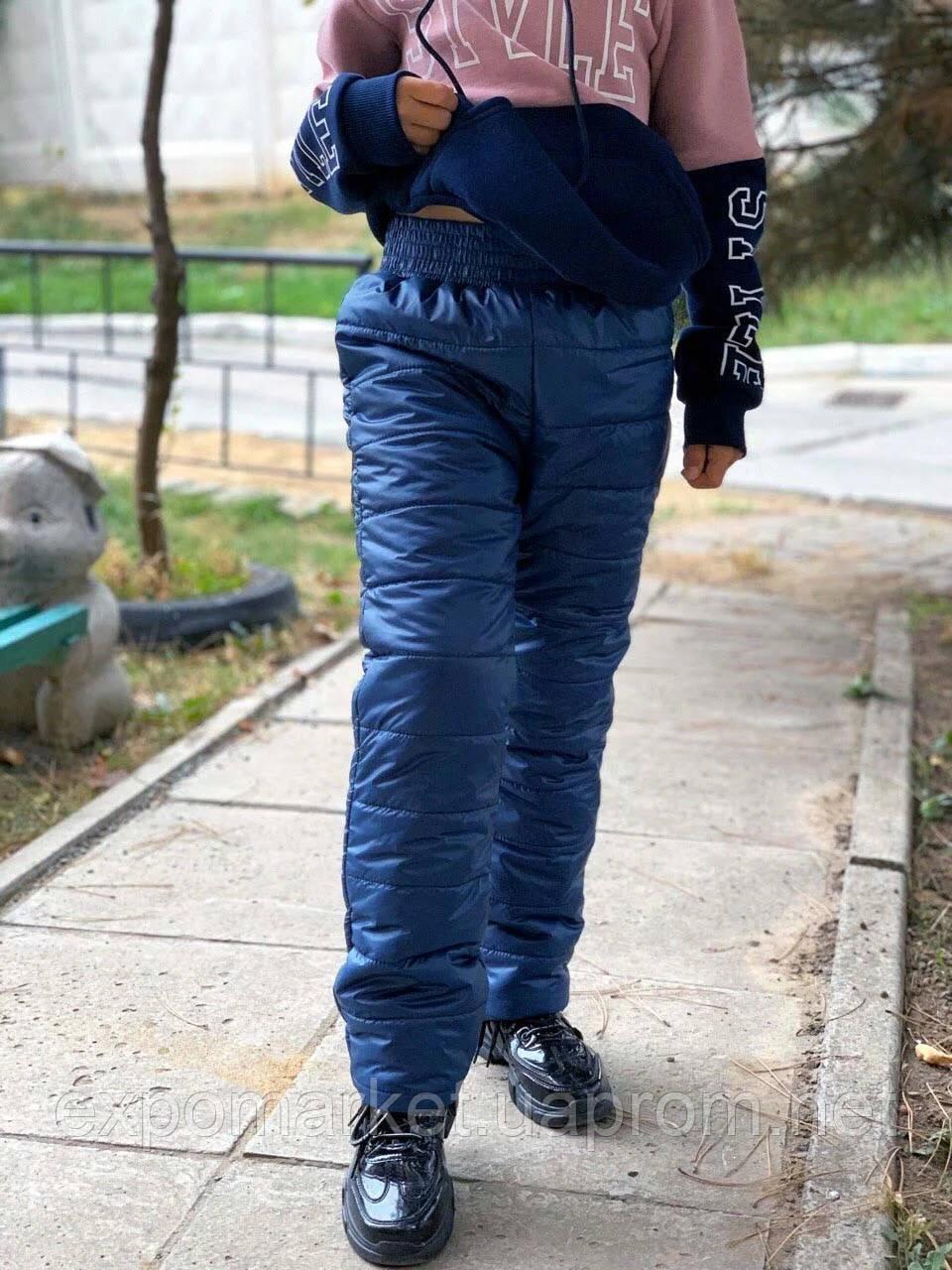 Детские зимние штаны на синтепоне 128 - 152