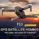 Квадрокоптер SJRC F11 c gps 5G складной Дрон с камерой  Full HD WiFi FPV, фото 2