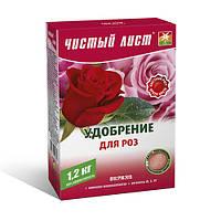 Удобрение минеральное для роз 1.2 кг Чистый лист, Kvitofor