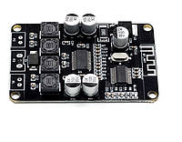 VHM-313 TPA3110 2x15 Вт Bluetooth аудио усилитель мощности