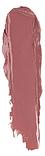 Губна помада Relouis La Mia Italia, тон № 07 3,7 г, фото 3