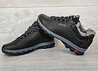 44 р. Современные мужские зимние кроссовки (Кб-500ч)