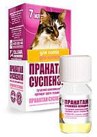 Суспензія Пронатан (суспензія від глистів) для котів 7мл