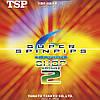 Накладка для настольного тенниса TSP Super Spinpips Chop 2