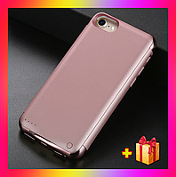 Портативная батарея DT-04 для iPhone 6+/7+/8+ 4000 мАч Чехол зарядка аккумулятор для айфона розовый + ПОДАРОК