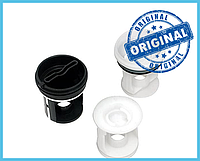 Комплект фильтров насоса для стиральной машины Indesit C00045027