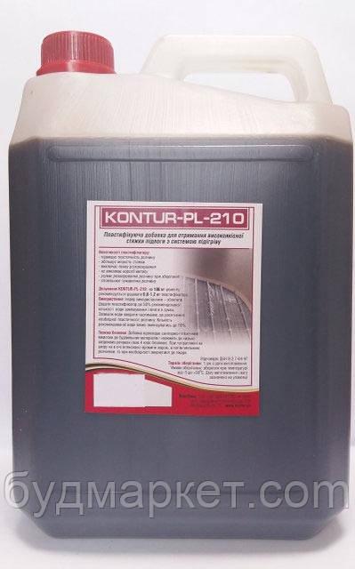 Пластифікатор для теплої підлоги KONTUR-PL-210 (10л)