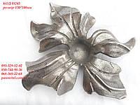 Цветок литой кованый 130*100мм  6 лепестков, фото 1