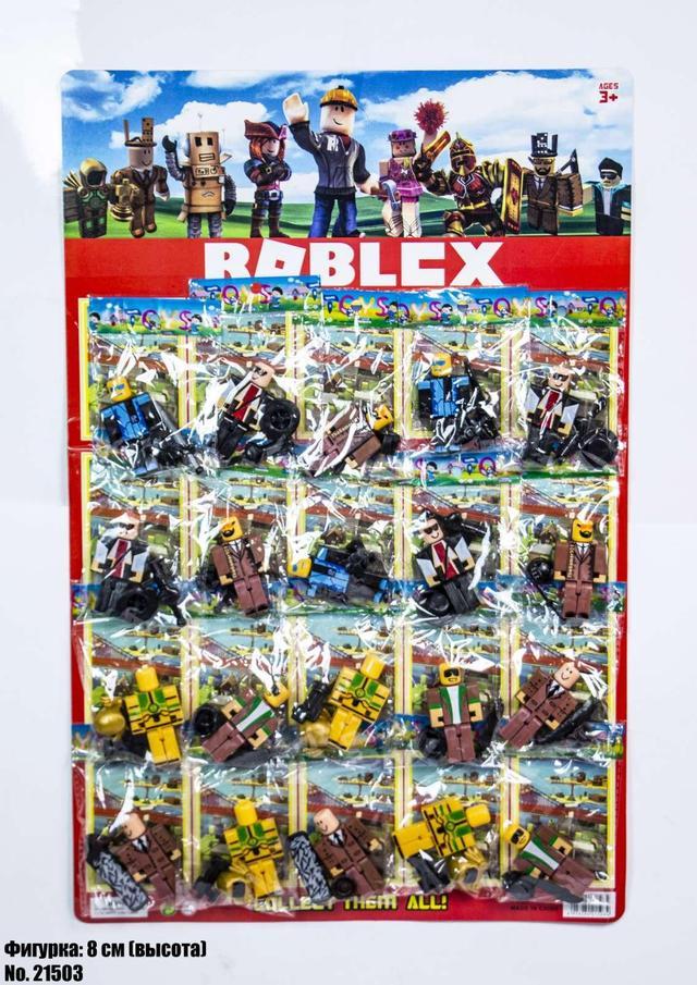 Фигурки Roblox на листе 21503