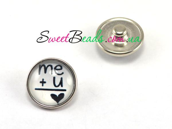 Кнопка Noosa стекло, me+u