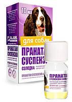 Суспензия Пронатан (суспензия от глистов) для собак 10мл