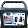 Зарядное устройство Vulkan CH1206, фото 2