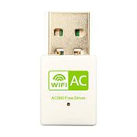 Wi-Fi адаптер з підтримкою 5 ГГц / 2.4 ГГц Alitek AC600 driver Free White