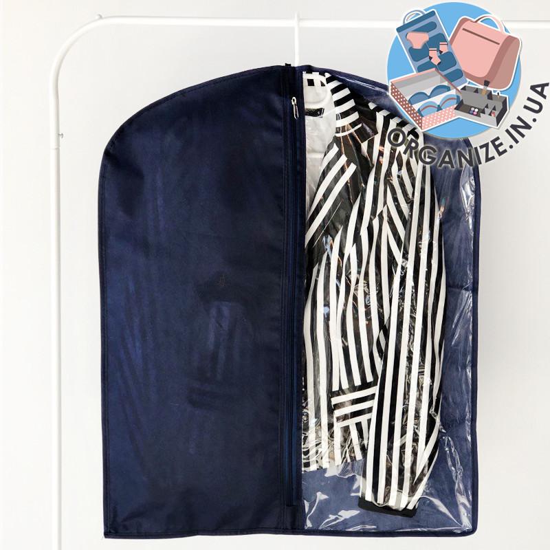 Чехол для одежды  60*75 см ORGANIZE (синий)