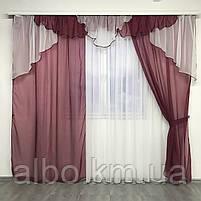 Однотонні штори для залу будинку вітальні, готові штори для будинку кухні квартири з ламбрекеном, набір штор і ламбрекен в кімнату, фото 2