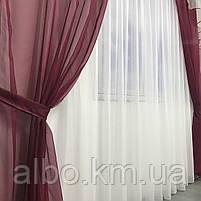 Однотонні штори для залу будинку вітальні, готові штори для будинку кухні квартири з ламбрекеном, набір штор і ламбрекен в кімнату, фото 3