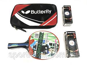 Ракетка для настільного тенісу в чохлі Butterfly +6 м'ячиків MS 3126.
