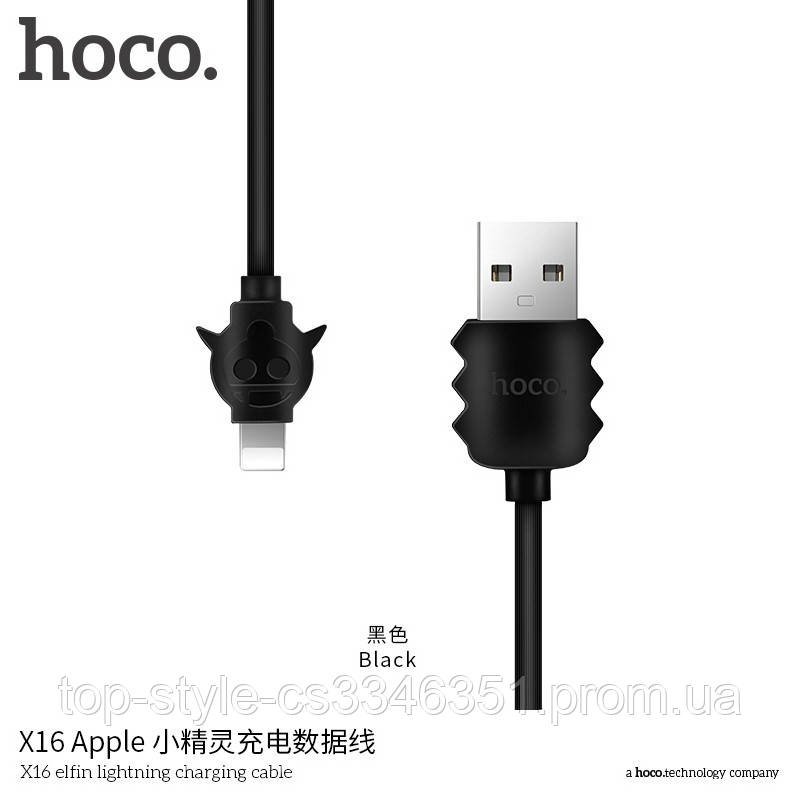 Кабель USB Hoco X16 Lightning iPhone Black