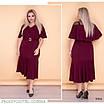 Платье миди низ расклешенный креп-дайвинг+вставки сетки 52-54,56-58,60-62, фото 3