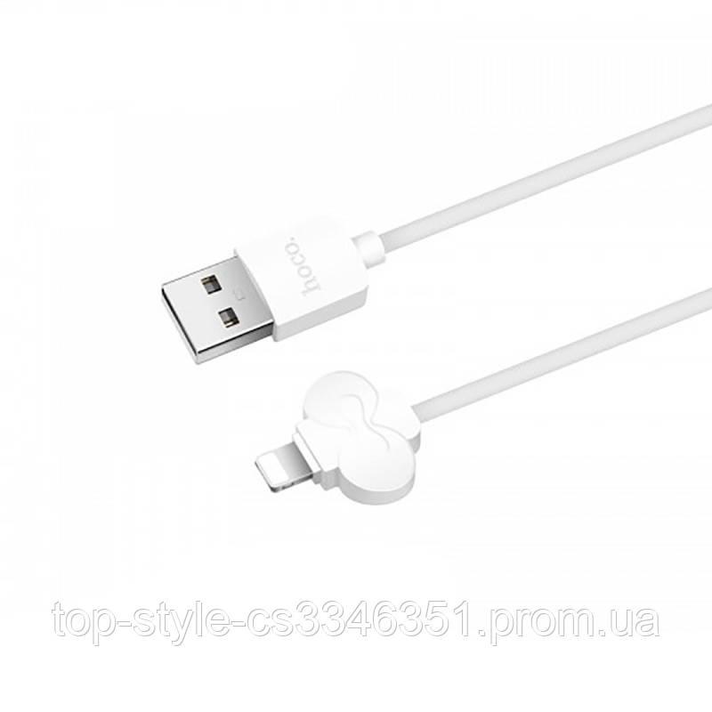 Кабель USB Hoco X18 Butterfly Lightning iPhone White