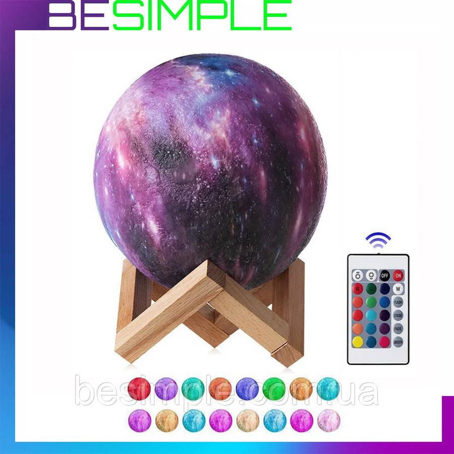 Настольный светильник Космос с пультом - Magic 3D Moon Light RGB / Ночник