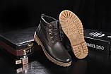 Мужские ботинки кожаные зимние коричневые Yuves 444, фото 4