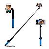 Селфи-монопод Momax SelfieHero 150cm with Bluetooth Black/Yellow (KMS8D), фото 3