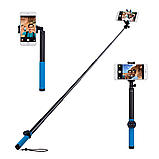 Селфи-монопод Momax SelfieHero 150cm with Bluetooth Black/Blue (KMS8D), фото 3