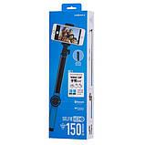 Селфи-монопод Momax SelfieHero 150cm with Bluetooth Black/Blue (KMS8D), фото 5