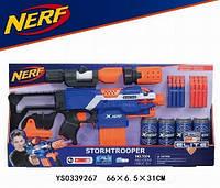 "Автомат ""NERF"" 7074 на поролоновых патронах, на батарейках. Бластер."