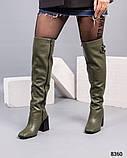 Ботфорты женские с декором цвета оливы, фото 2