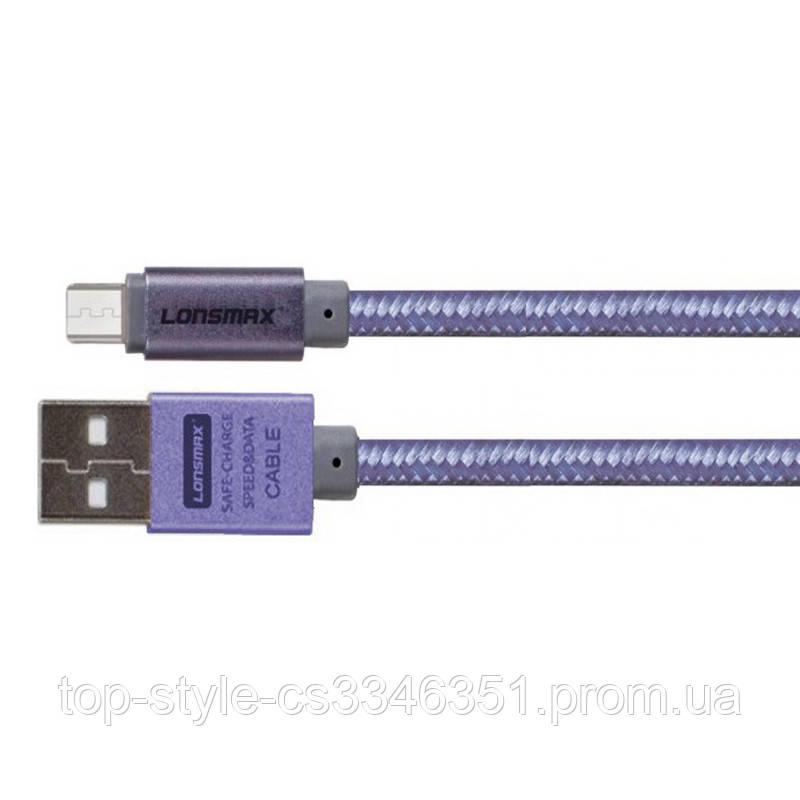 Кабель Lonsmax Fabric Metal Micro USB 1M Tarnish