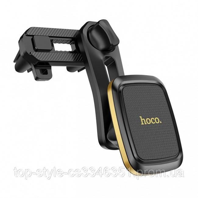 Магнитный держатель для смартфона в авто Hoco CA57 Black-Gold
