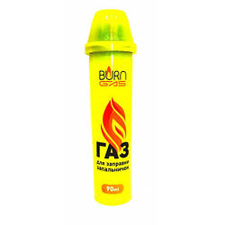 Газ для заправки зажигалок BURN GAS 90 мл