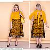 Платье открытая спина рукав 3/4 креп-дайвинг+вставки сетки 52-54,56-58,60-62, фото 4