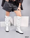 Сапоги Европейка кожаные белые, фото 5