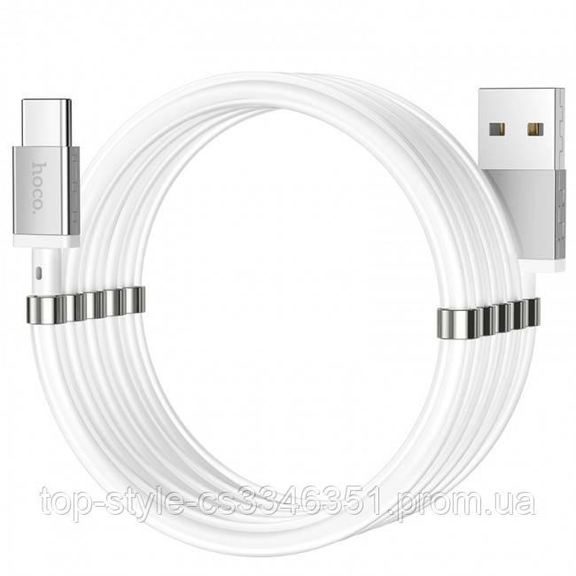 Кабель Hoco U91 Magic magnetic charging for Type-C 3A 1m White
