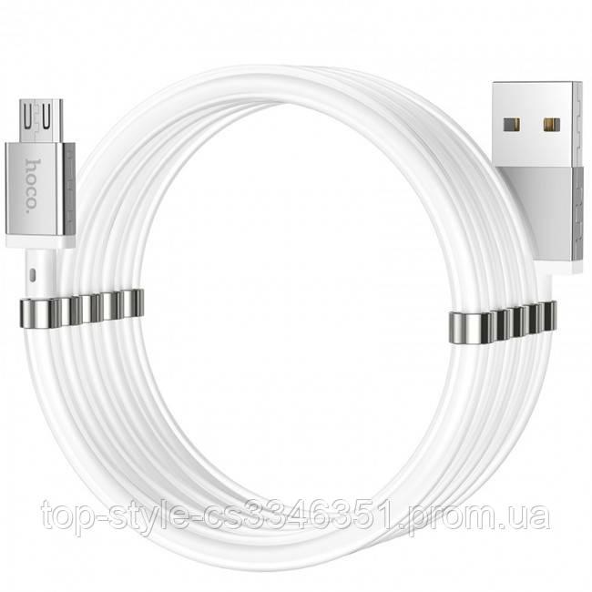 Кабель Hoco U91 Magic magnetic charging for MicroUSB 2.4A 1m White