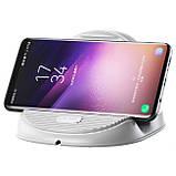 Беспроводная зарядка Baseus Silicone Horizontal Desktop Wireless Charger White, фото 3