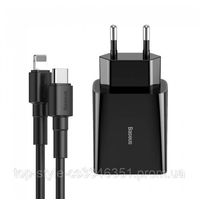 Зарядное устройство (блок и кабель) для iPhone Baseus DZ-HW Speed Mini PD Single Type-C c кабелем Type-C to