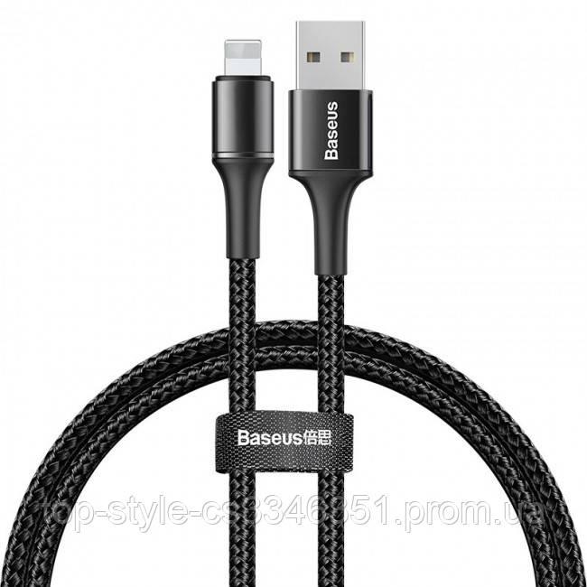 Кабель для iPhone с оплеткой Baseus halo USB for Lightning 2.4A 0.5m Black