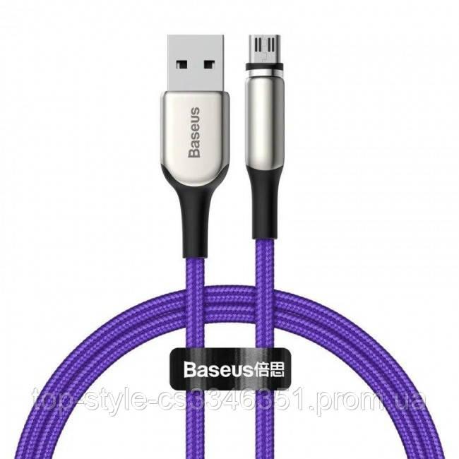 Магнитный кабель MicroUSB для зарядки с оплеткой Baseus Zinc Magnetic (Charging only) 2A 1m Purple