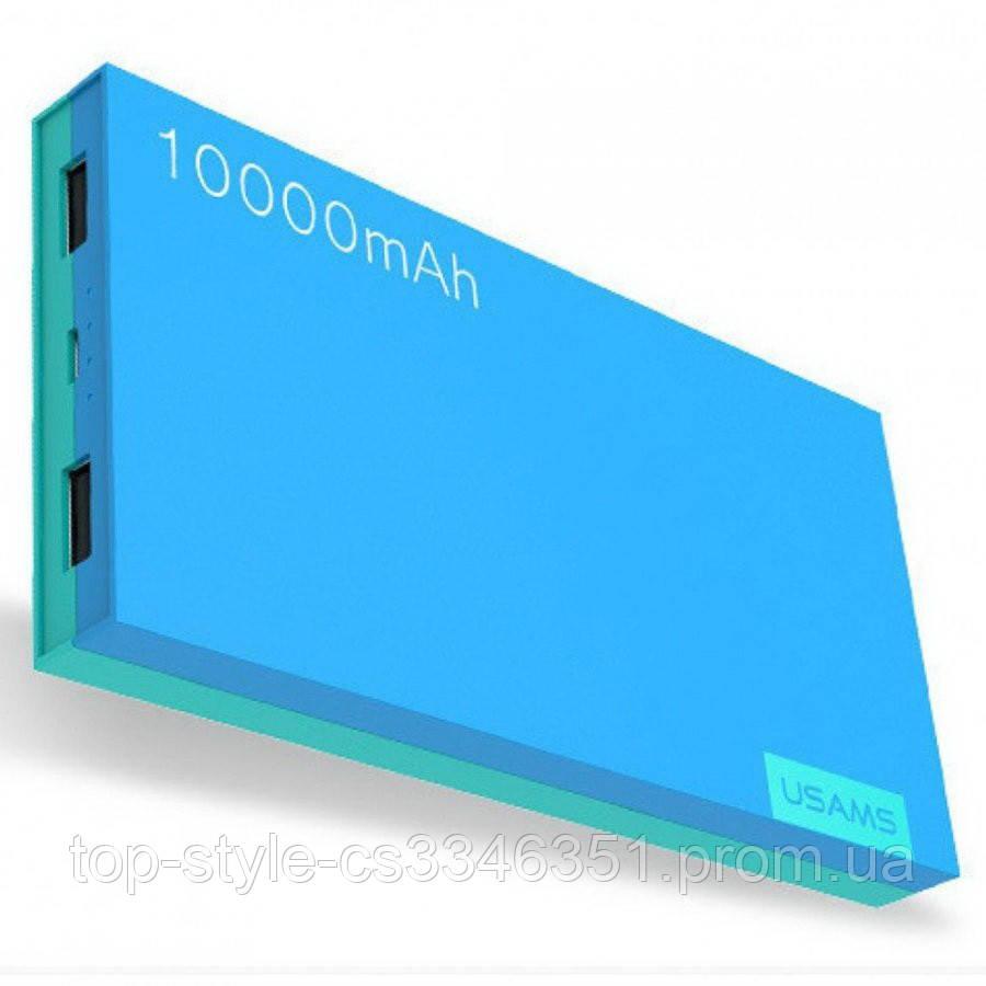 УМБ Usams Power Bank US-CD01 10000mah Blue