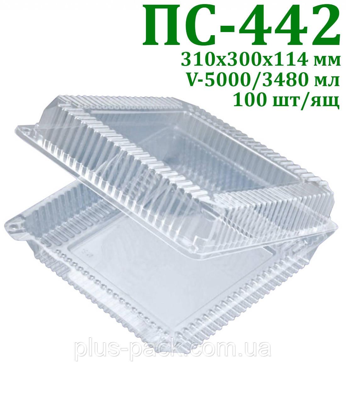 Упаковка для кондитерських виробів 442, 100 шт/ящ