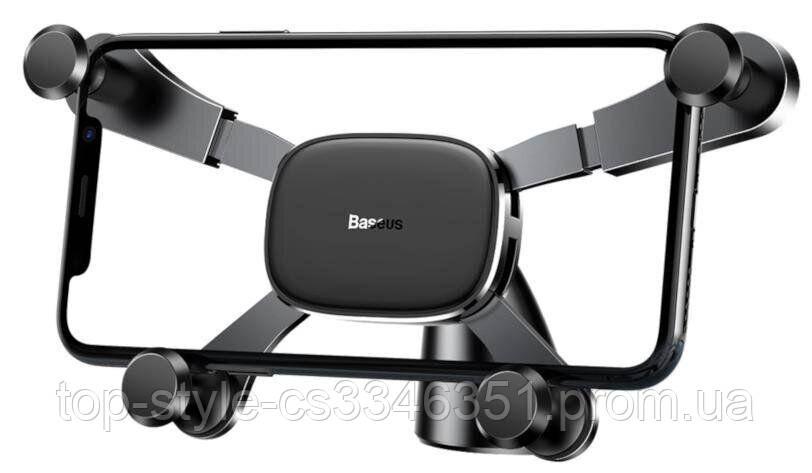 Автодержатель Baseus Horizontal Screen Gravity Vehicle-mounted Black