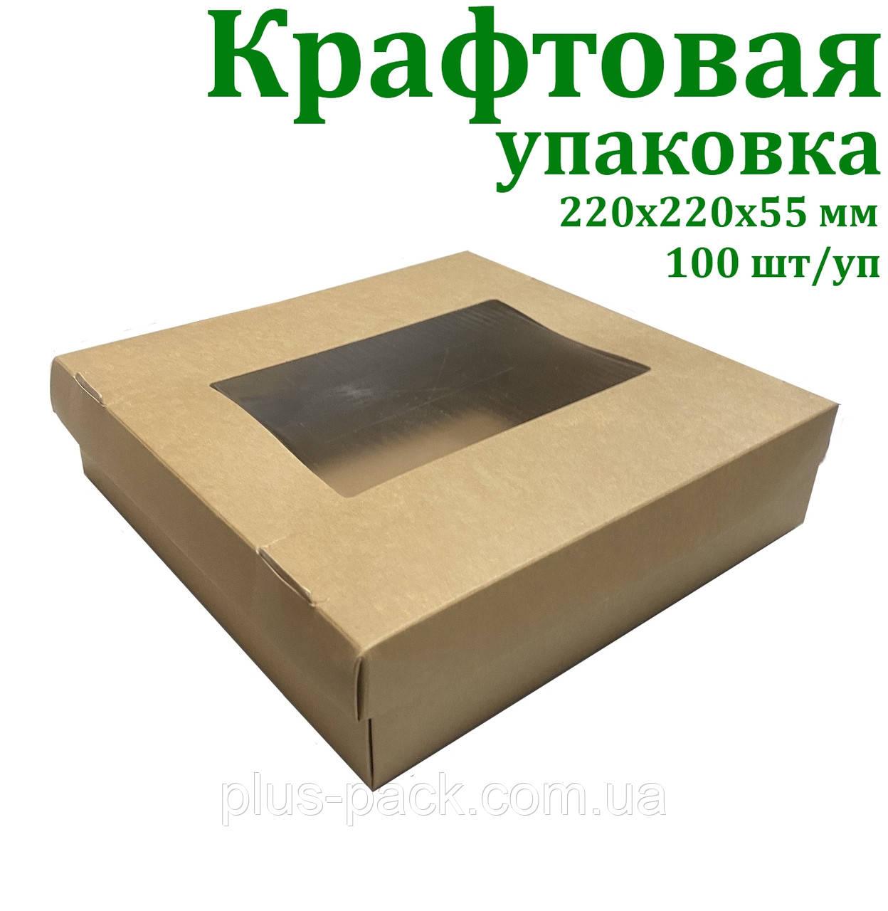 Упаковка для пироженого